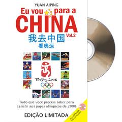 Eu Vou Para a China Vol.2 (Edi��o limitada � Jogos Ol�mpicos de Pequim 2008