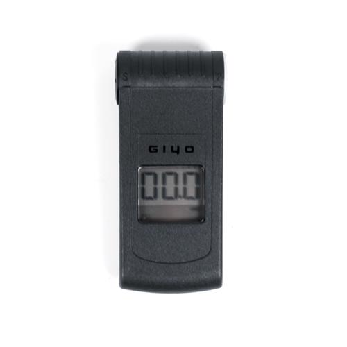 Calibrador Digital