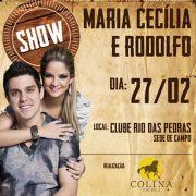 Maria Cec�lia & Rodolfo - 27/02/16 - Barretos - SP